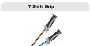 SINANO T-shift Grip
