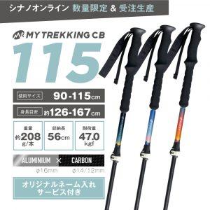 MY TREKKING CB 115